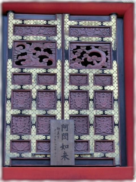 三重塔12