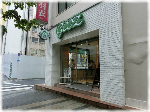 gooz 銀座店