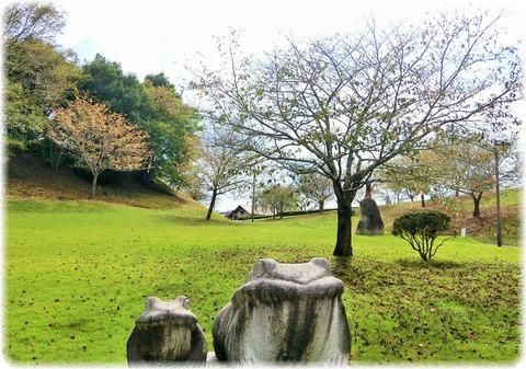 笠間工芸の丘