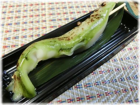 鮎の上生菓子