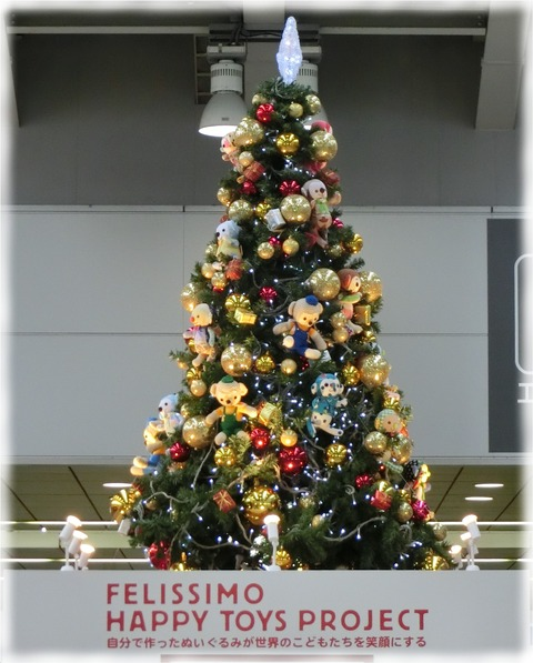 FELISSIMO HAPPY TOYS PROJECT