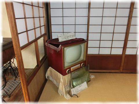 旧春田鉄次郎邸