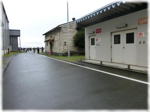 陸上自衛隊木更津駐屯地