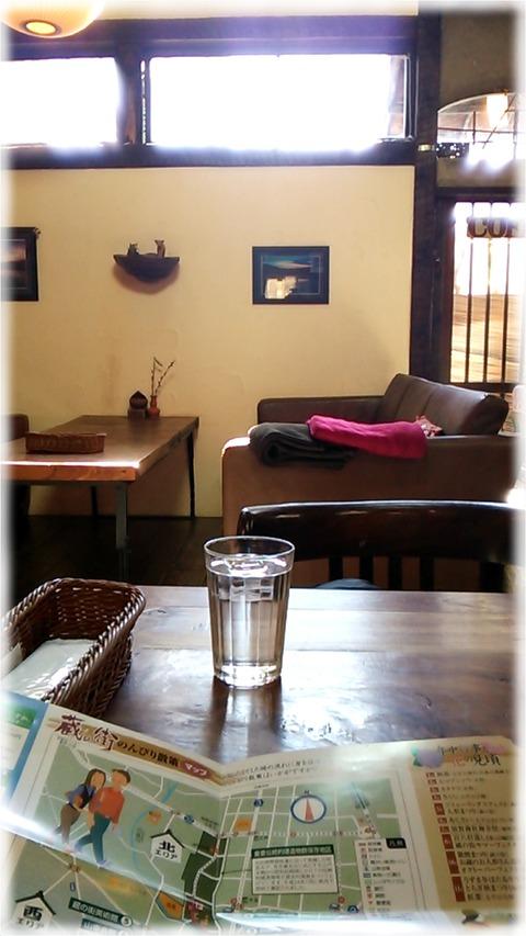 CAFE BAZZAR
