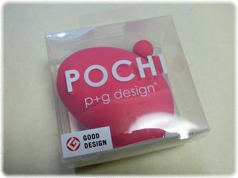 p+g design