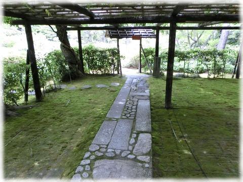 諸戸氏庭園
