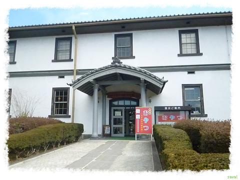 仙台市歴史民俗資料館