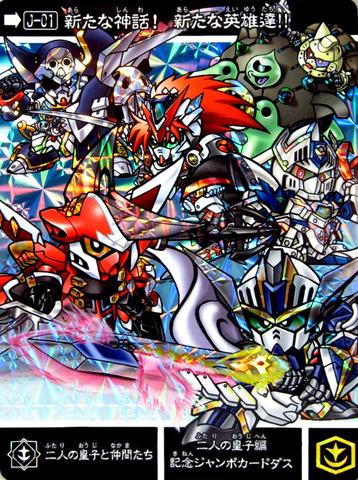 J-01-二人の皇子と仲間たち