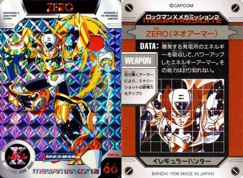066 ZERO(ネオアーマー)