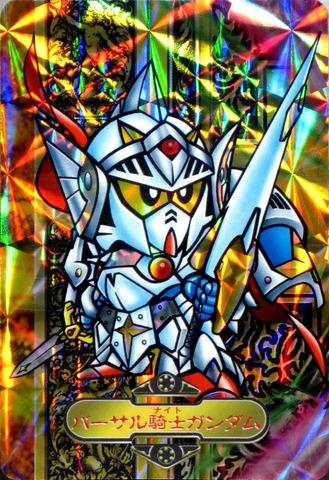 04 バーサル騎士ガンダム