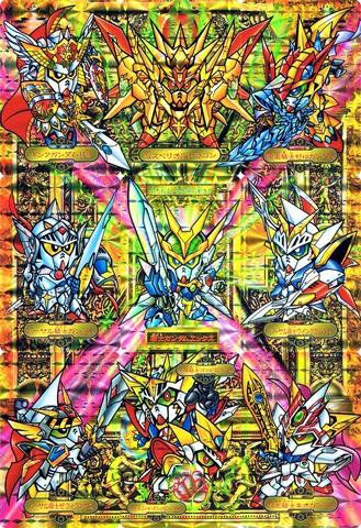 九人の騎士 パノラマカード