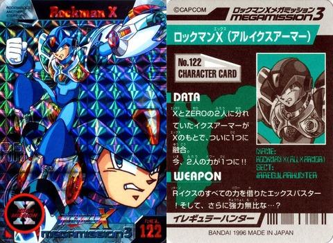 122 ロックマンX(アルイクスアーマー)