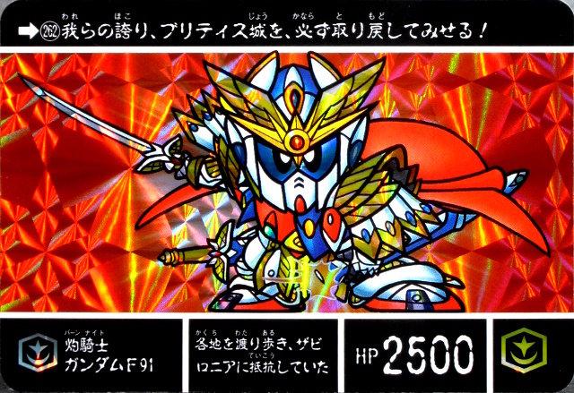 http://livedoor.blogimg.jp/saviour01/imgs/3/c/3cd8cf29.jpg