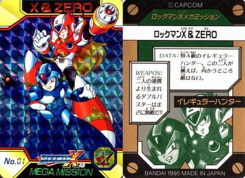 01 ロックマンX&ZERO