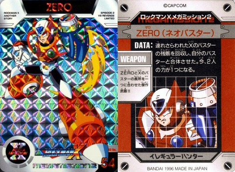 054 ZERO(ネオバスター)