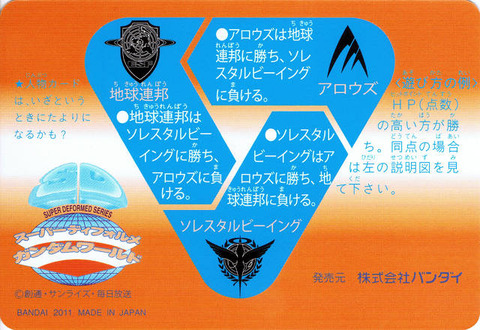 SP005_裏