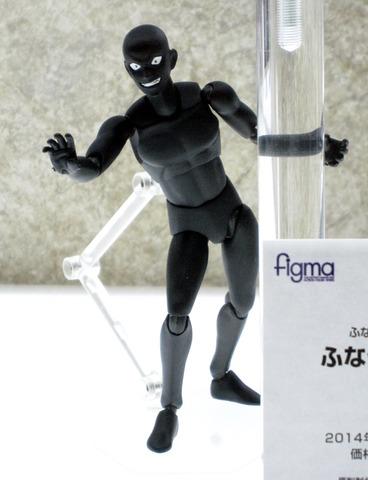 グッスマ_figma犯人