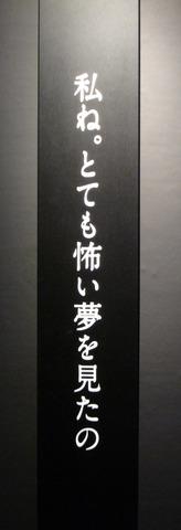057_ほむ台詞2