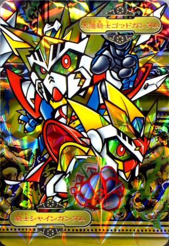 07 騎士シャインガンダム&太陽騎士ゴッドガンダム