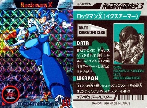 111 ロックマンX(イクスアーマー)