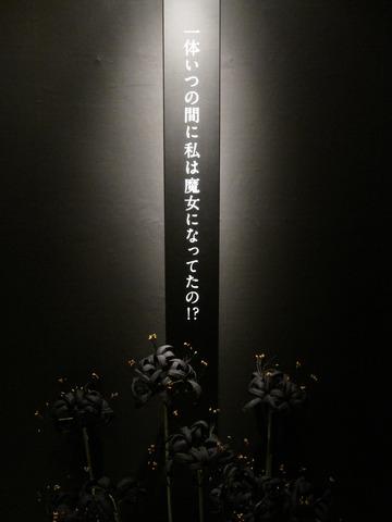 062_ほむ台詞3