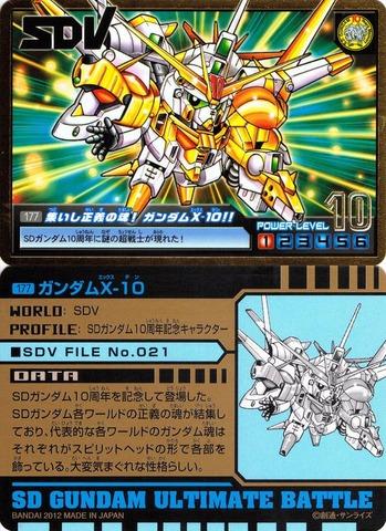 177 集いし正義の魂!ガンダムX-10!!