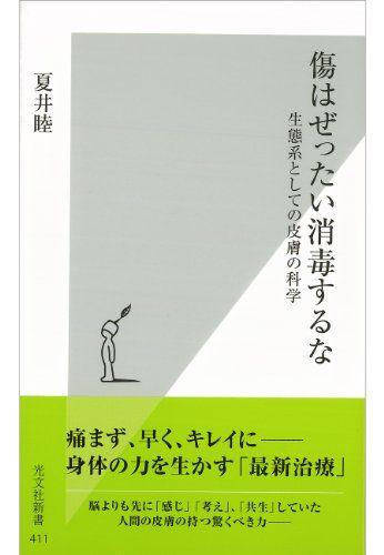 book00380