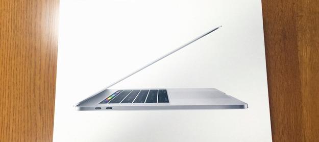 NewMacBookPro003-1000×445