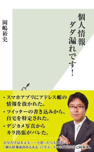 book01141