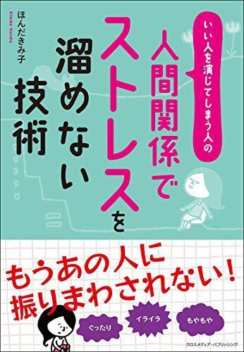 book01864