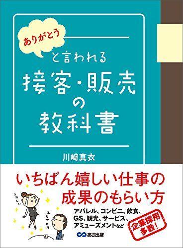 book01766