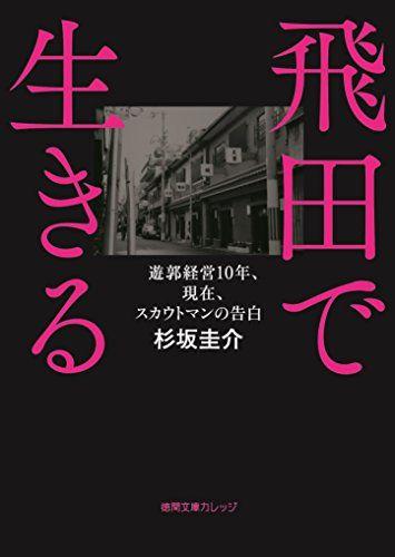 book00262
