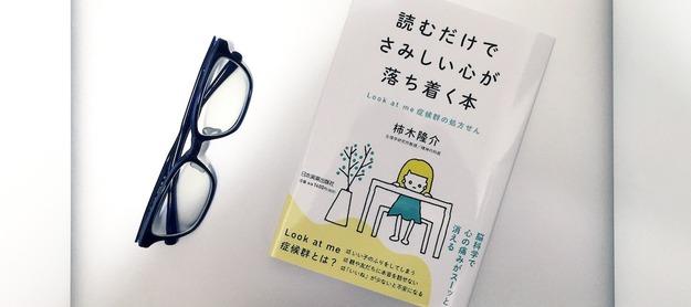 book00330