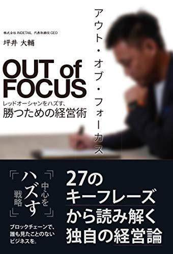 book02049