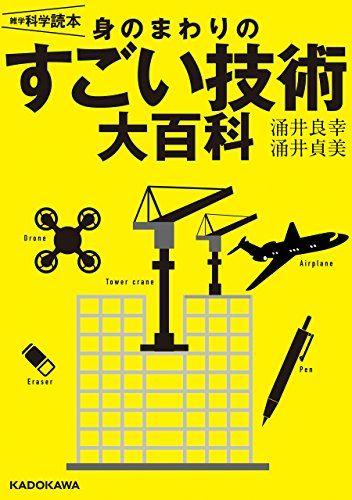 book01136