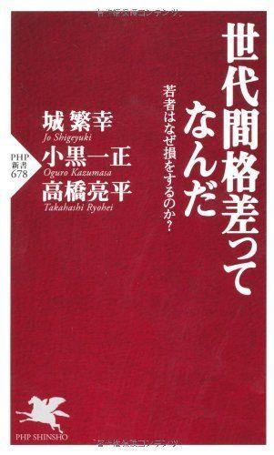 book01460