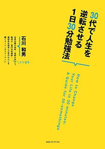 book00828