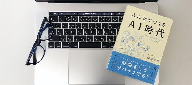 book00841