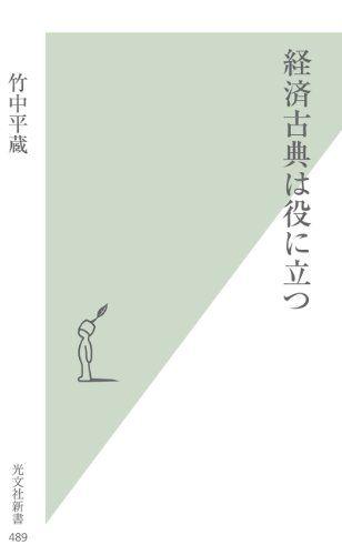 book00529