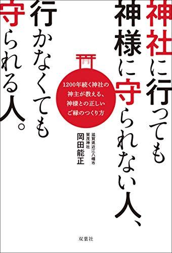 book02092