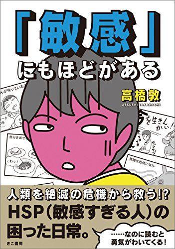 book00858