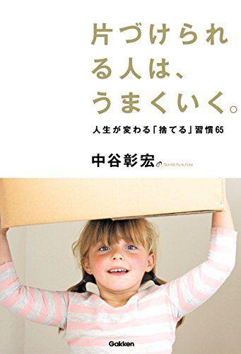 book00411