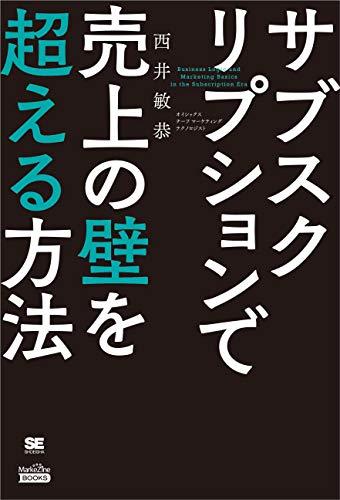 book01938