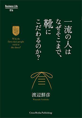 book02005