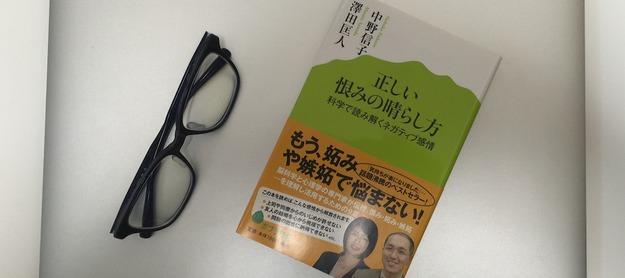 book00045