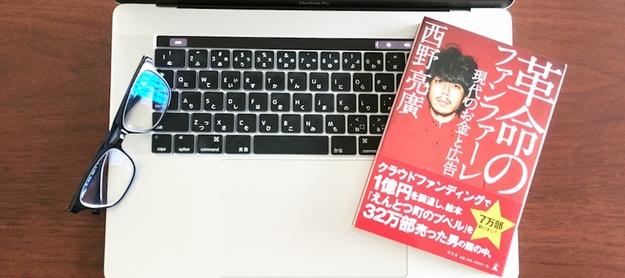 book00660
