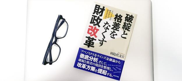 book00407