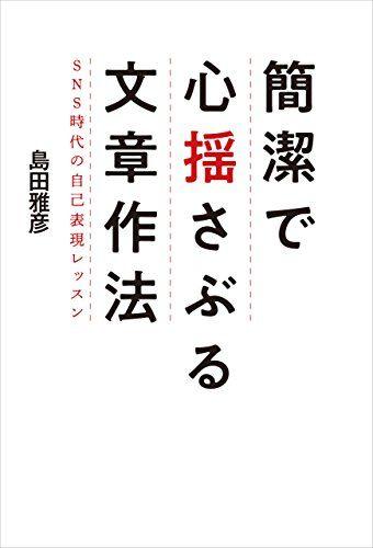 book01363