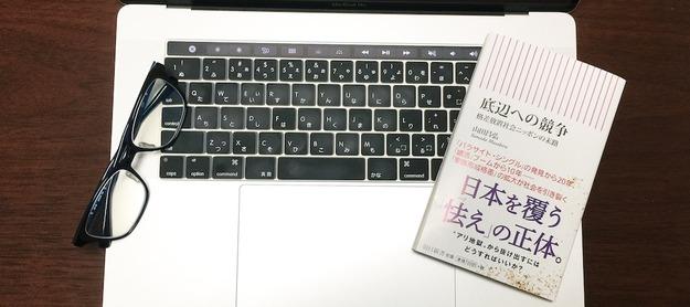 book00658