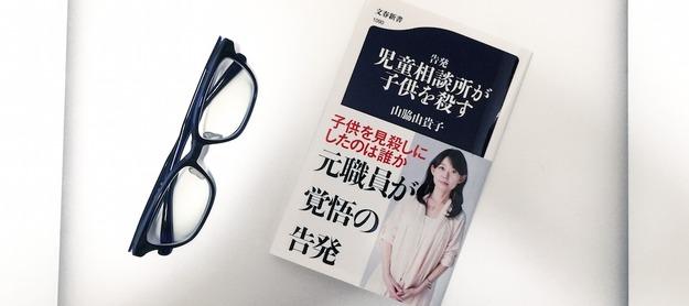 book00244